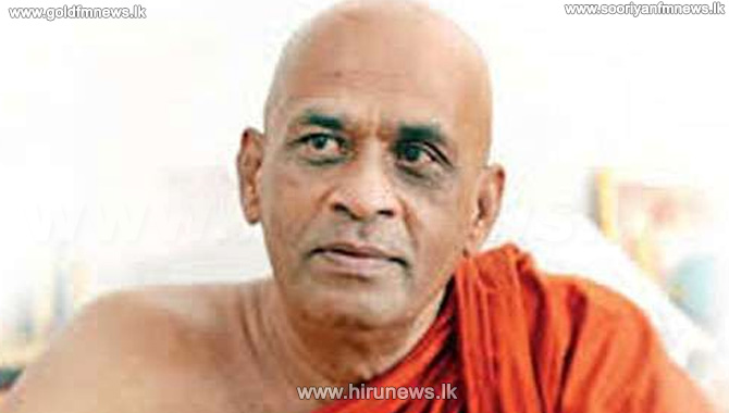 Ven.+Elle+Gunawansa+Thera+strongly+opposes+the+sale+of+state+resources+%28Video%29
