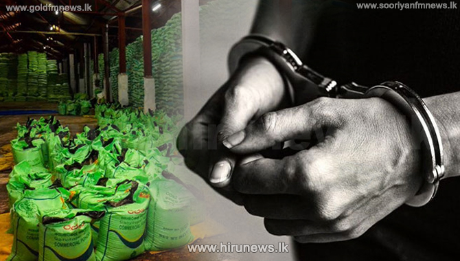 Development officer caught while selling subsidized fertilizer