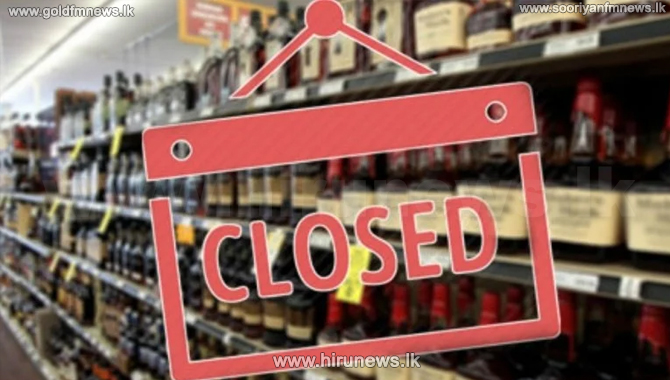 False rumours circulating about liquor purchase