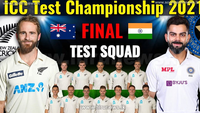 ICC announces prize money for World Test Championship
