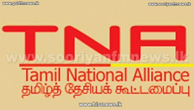 தமிழ்த் தேசியக் கூட்டமைப்பு நாளை ஜனாதிபதியுடன் சந்திப்பு!
