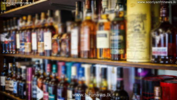 Proposal for online liquor sales to the Finance ministry (Video)