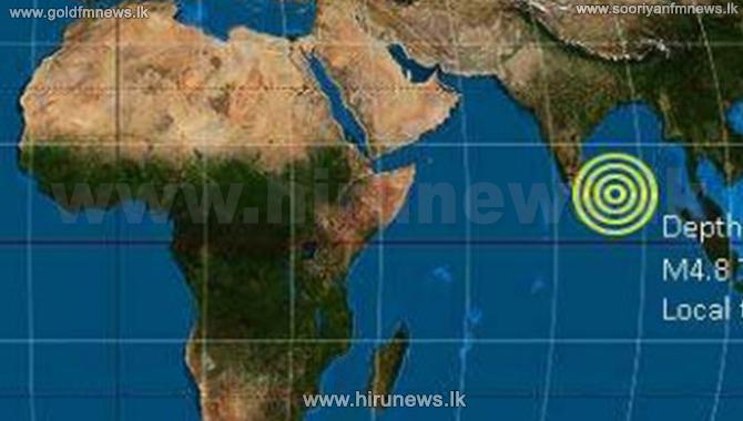 Earthquake reported off East Lankan coast