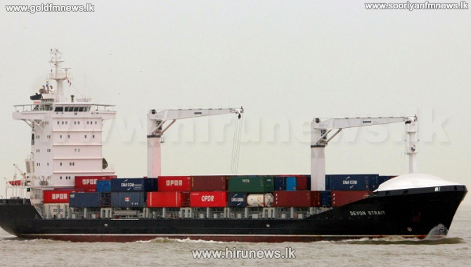 Oil spill from another container ship