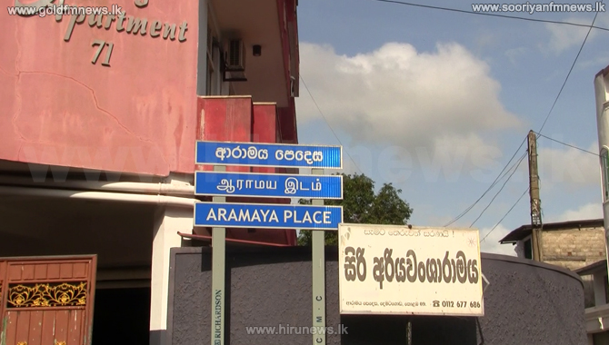 15 more COVID cases from Dematagoda Aramaya place (Video)