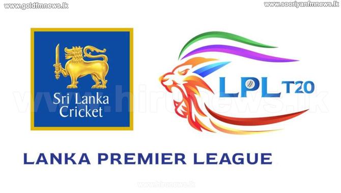 Sri Lanka T20: Registration for Lanka Premier League (LPL) 2021 announced