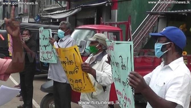 Farmers+stage+protests+demanding+fertilizer+%28Video%29