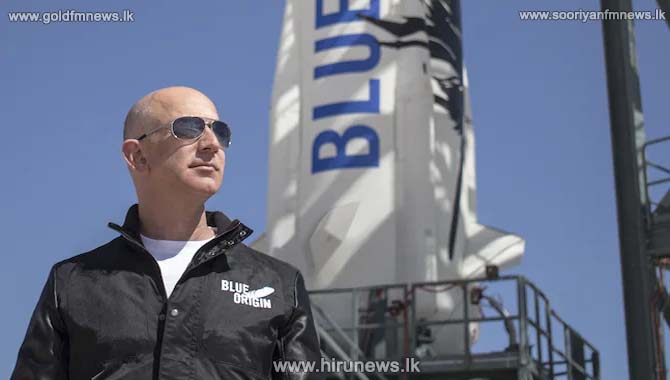 Jeff Bezos to take a journey into space