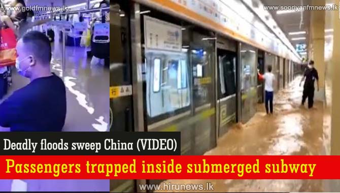 Passengers+trapped+inside+subway+as+deadly+floods+sweep+China+%28Video%29