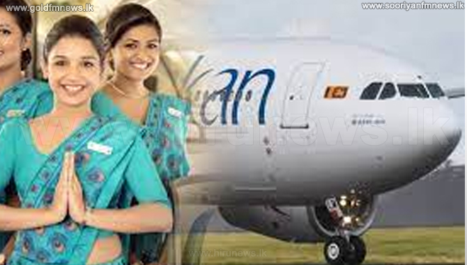 """SriLankan Airlines recognized as """"Best in managing health at work"""""""