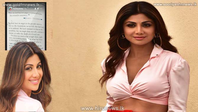 Shilpa Shetty shares first post after husband's arrest for making porn movies