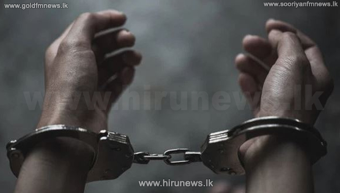 Four suspects of an extortion ring arrested