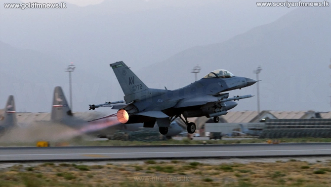 The US will continue airstrikes in support of Afghan forces