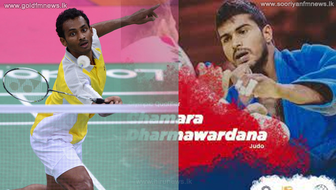 Tokyo Olympics: Niluka - Badminton and Chamara - Judo will compete in their events today