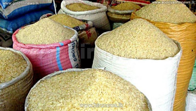 Sathosa to reduce the price of rice from this week - Trade Minister (Video)