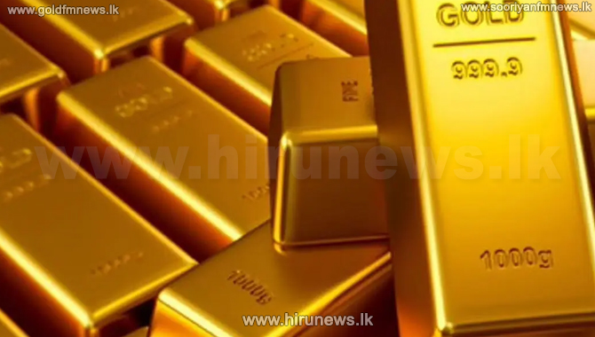 Gold prices show a slight decline