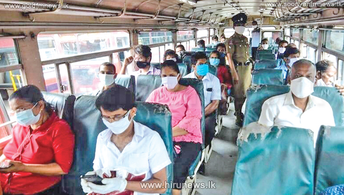 Inter provincial public transport commences