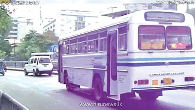 Strict action against buses that violate quarantine regulations