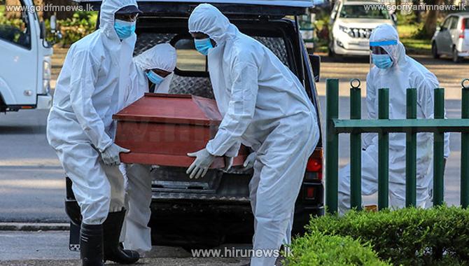 COVID death toll in Sri Lanka increases to 4,821