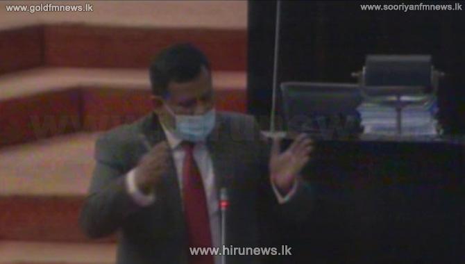 MP Rishad talks about Hishalini in Parliament