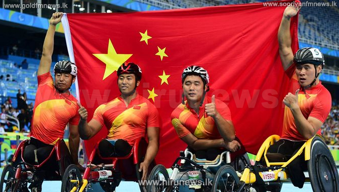 Paralympic Games conclude - China wins first place in medal tally