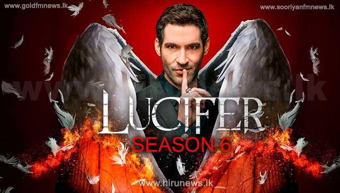 "'Lucifer' stars promise ""eye-opening"" changes in season 6"
