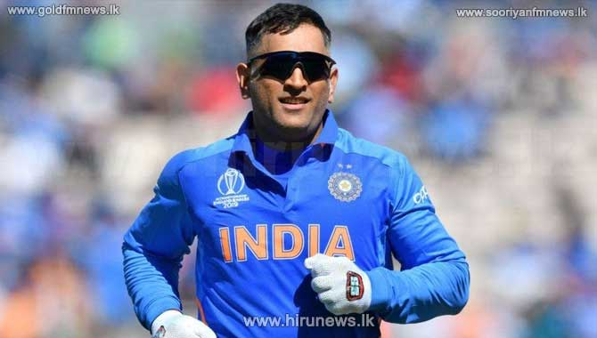 India celebrates as Dhoni returns to T20 World Cup team as a mentor