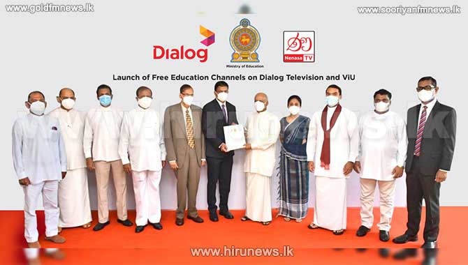 Dialog+Axiata+and+Ministry+of+Education+to+Launch+10+TV+Channels+for+Education+on+Dialog+TV+and+ViU+Mobile+TV+Free+of+Charge