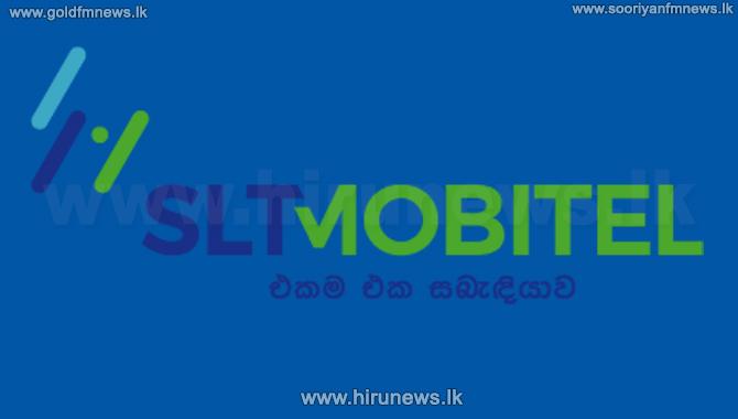 Lankan Government Cloud කළමනාකරණය සහ ජාතික ඖෂධ නියාමන අධිකාරියට සේවාවන් සැපයීමට අදාළ මාධ්ය වාර්තා සම්බන්ධයෙන් SLT-MOBITEL කරුණු පැහැදිලි කරයි