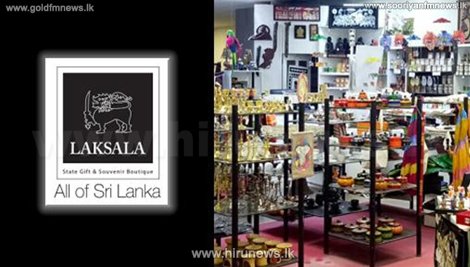 Laksala to be opened in Dubai