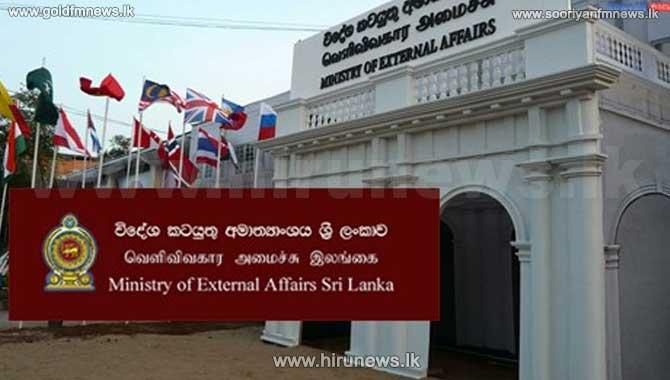 Group of EU representatives to arrive in Sri Lanka