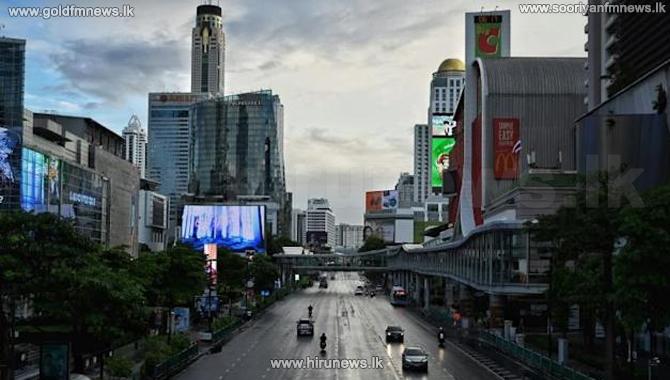 Bangkok's reopening to be postponed to 15 Oct