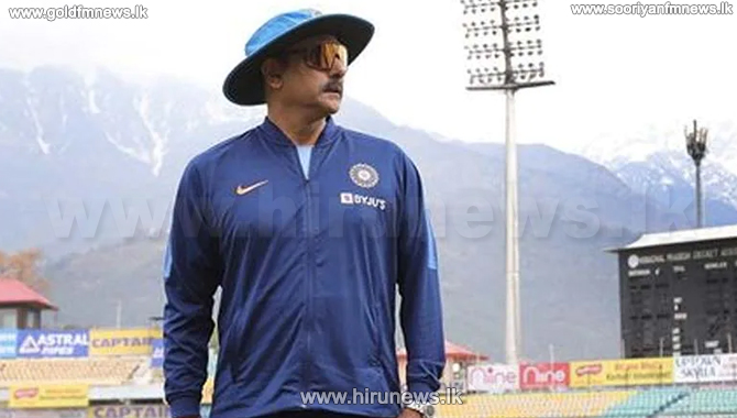 Ravi Shastri decides not to extend his contract