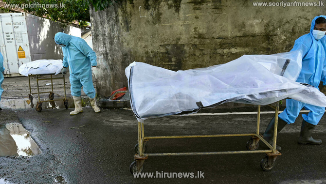 84 COVID deaths reported - Death toll in Sri Lanka at 12,022