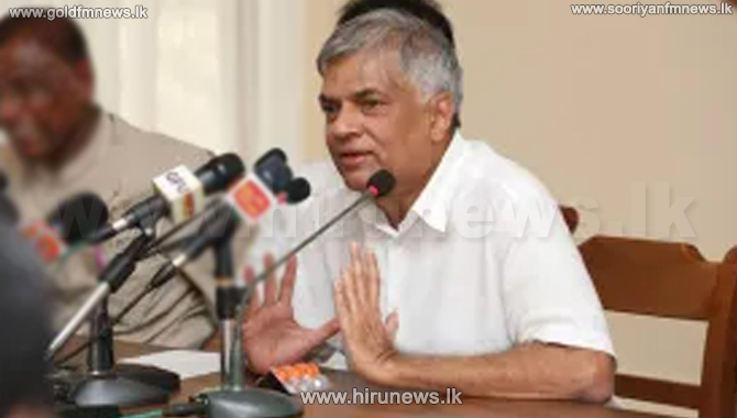 UNP Leader Ranil talks about a permanent national policy