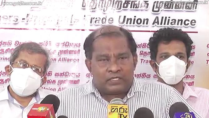 Teachers' Union responds to Minister Sarath Weerasekara (Video)