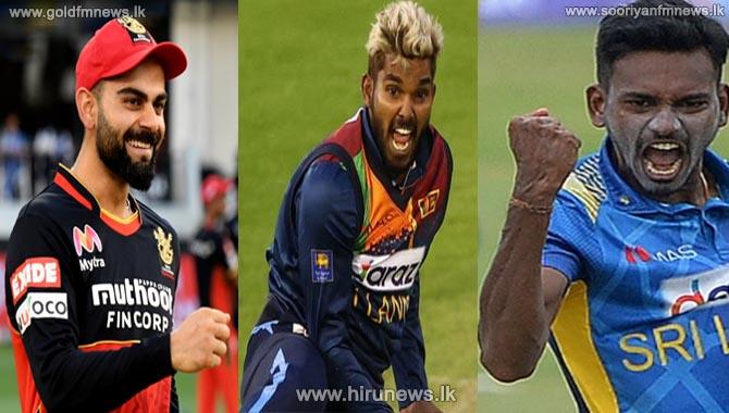Sri Lanka duo to provide a new dimension to RCB: Virat Kohli