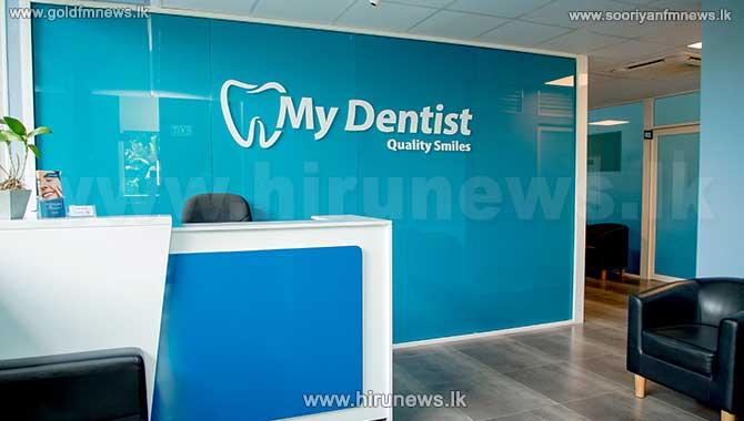 'My Dentist' දන්ත සෞඛ්ය ජාලය තවත් පුළුල් වෙයි (ඡායාරූප)