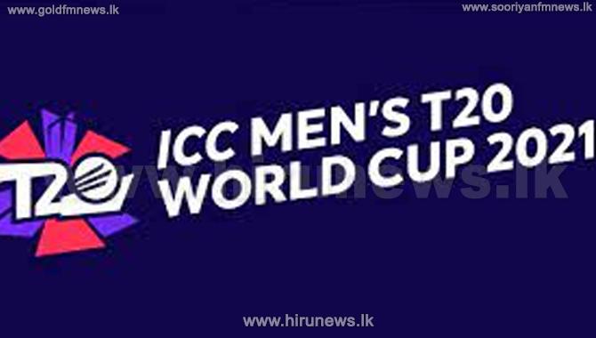 இருபதுக்கு20 உலகக்கிண்ண கிரிக்கெட் தொடரை பார்வையிட ரசிகர்களுக்கு அனுமதி