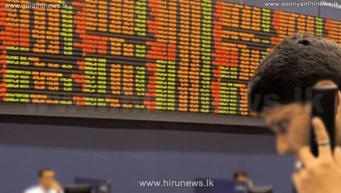 Colombo+Stock+Exchange+closes+in+red