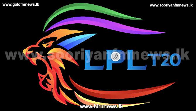 2021 லங்கா ப்ரீமியர் லீக் தொடருக்கான போட்டி அட்டவணை வெளியானது