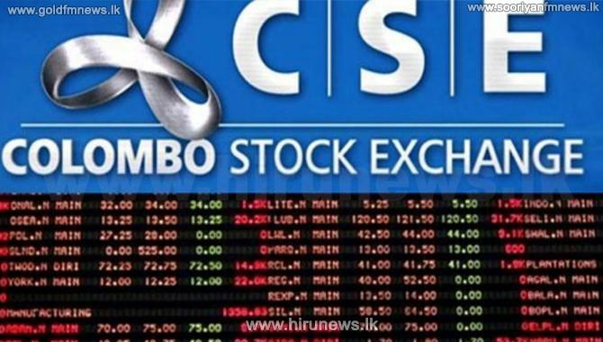 Colombo+Stock+Exchange+drops+to+9497.49