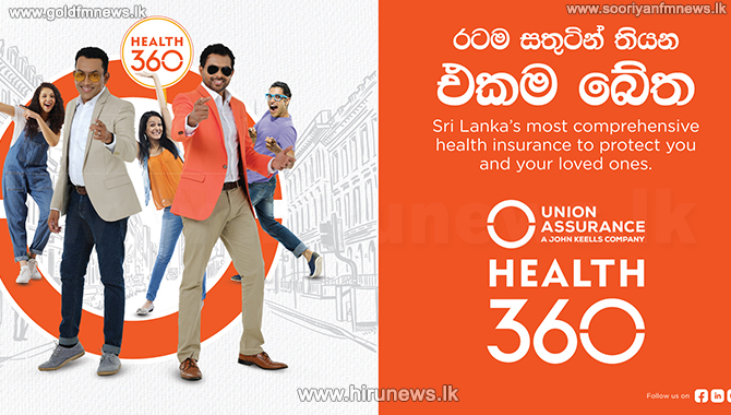 Union Assurance Launches HEALTH 360 - Sri Lanka's Most Comprehensive Health Insurance