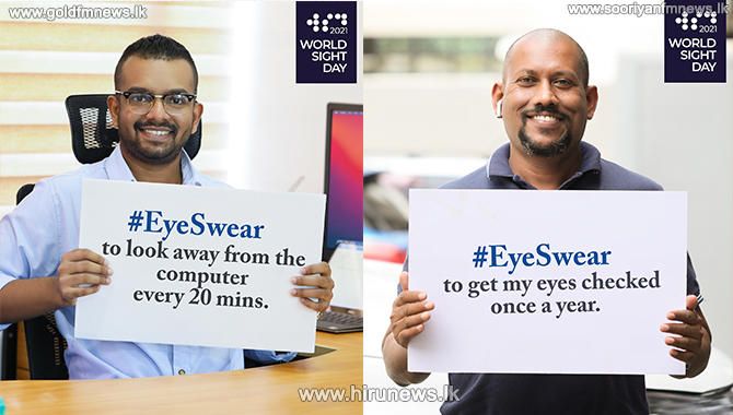 Vision Care highlights importance of regular eye testing on World Sight Day 2021