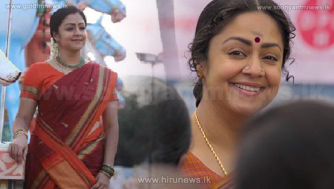 ஜோதிகாவின் 50 ஆவது திரைப்படத்துக்கு வாழ்த்து தெரிவித்து மணல் சிற்பம்