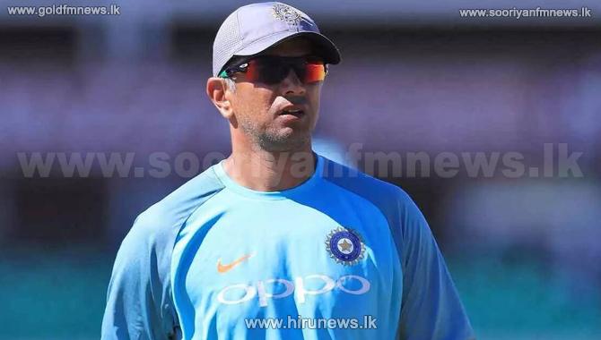 இந்திய அணியின் தலைமைப் பயிற்றுவிப்பாளராக ராகுல் ட்ராவிட்!