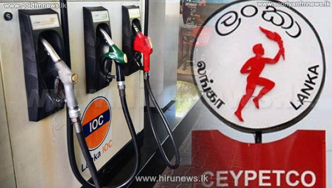 Fuel price increase is inevitable unless treasury intervenes (Video)