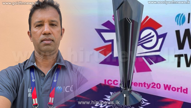 Kumara Dharmasena will take the field to officiate the first match of the T20 world cup
