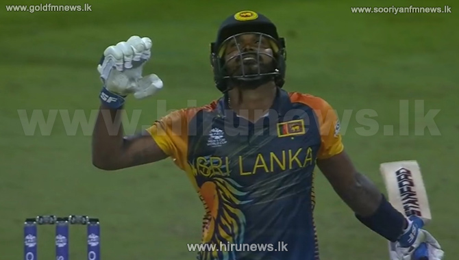 T20 World Cup - SL vs IRE: Sri Lanka sets a target of 172