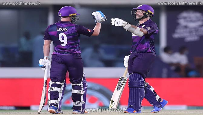 Scotland beat Oman by eight wickets to qualify for the Super 12 stage